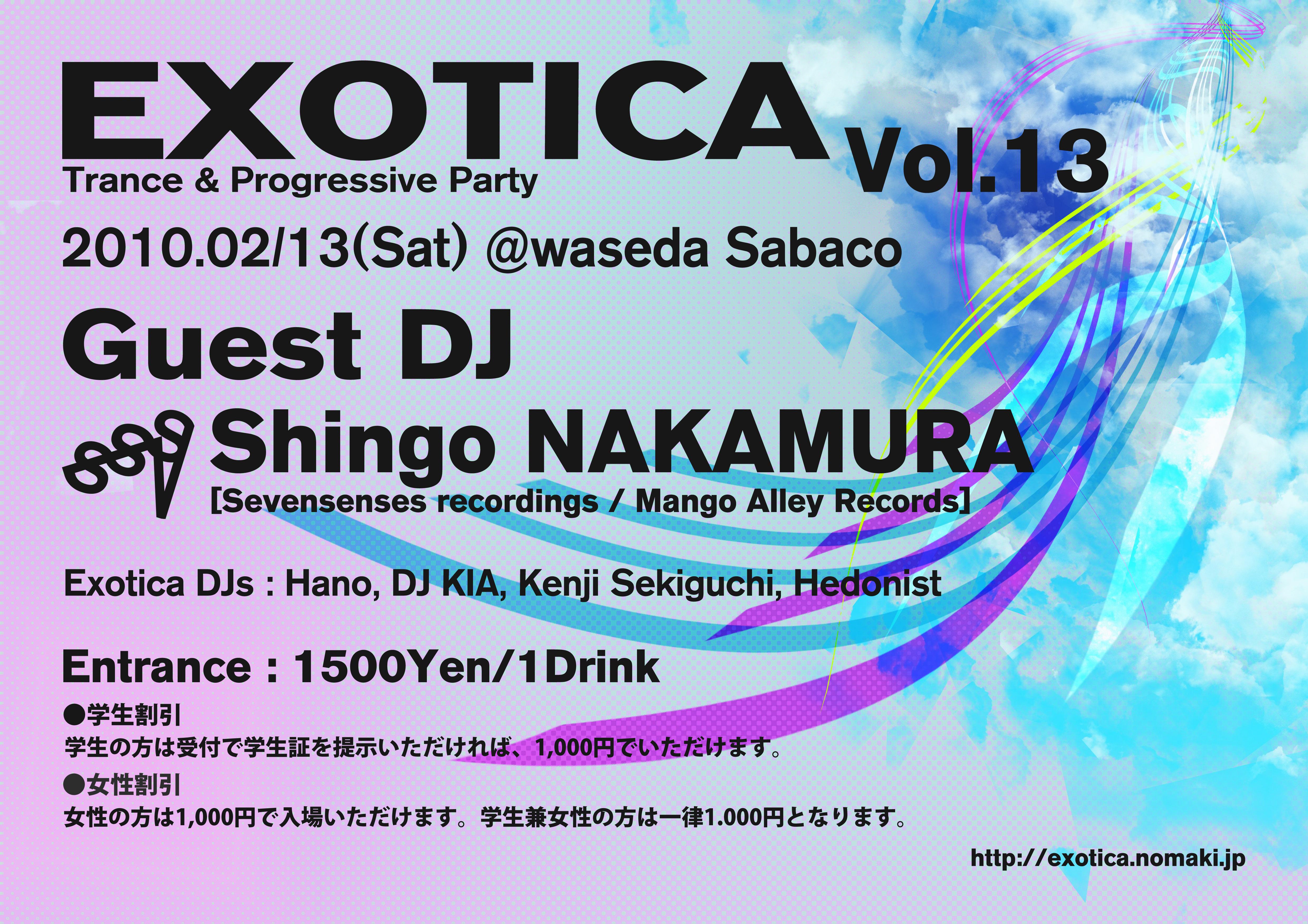 exotica_v13